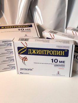 Jintropin-100IU Kit HGH