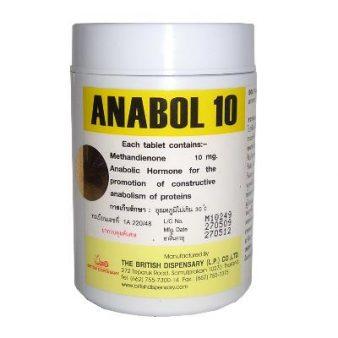 anabol british dispensary 10mg